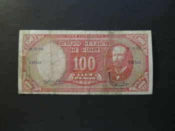 CHILE 5 CENTIMOS ON 50 PESOS 1960-61 P 126 UNC