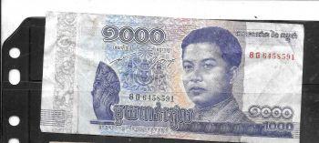 CAMBODIA 10 RIELS 1975 P 22 AUNC