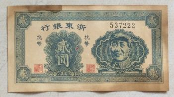 CHINA 50 CENTS AMOY INDUSTRIAL BANK P S1658 UNC