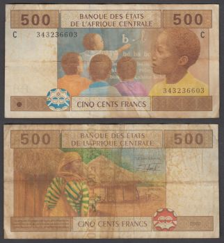 CHAD (CENTRAL AFRICAN STATES) 2000 FRANCS 2002 P-608 C UNC