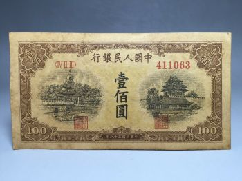 CHINA 10 GOLD UNITS 1930 XF-AUNC