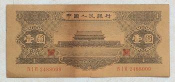 CHINA 5 YUAN 1941 P-157 UNC