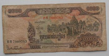 CAMBODIA 500 RIELS 1965 P-14B  SIGN 7 AU-UNC