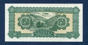 BULGARIA 250 LEVA 1948 P-76 UNC