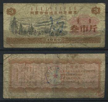 CHINA 20 CENTS 1940 XF-AU