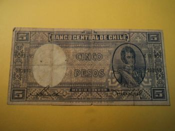 CHILE 10.000 PESOS 2011 P-NEW UNC