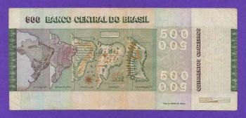 BRAZIL 500 CRUZEIROS ND Fine