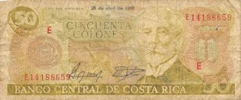 COSTA RICA 1000 COLONES POLYMER 2009 (2011) P-New UNC