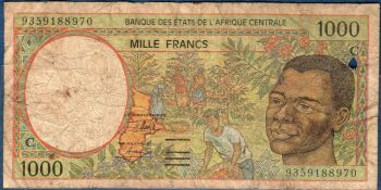 CONGO (CENTRAL AFRICAN STATE) 500 FRANCS 2000 P-101C UNC
