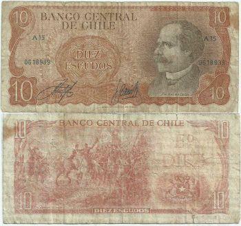 CHILE 500 PESOS 2000 MILLENNIUM P153 UNC