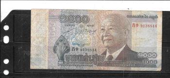 CAMBODIA 2000 RIELS 1992 (KING SIHANOUK)  UNC