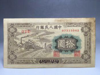 CHINA SET 8  Χαρτονομισμάτων UNC