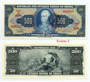 BRAZIL 50 CENTAVOS ON 500 CRUZEIROS ND  1967 P-186 UNC