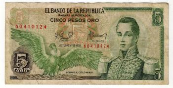 COLOMBIA 500 PESOS ORO 1993 P 413a UNC