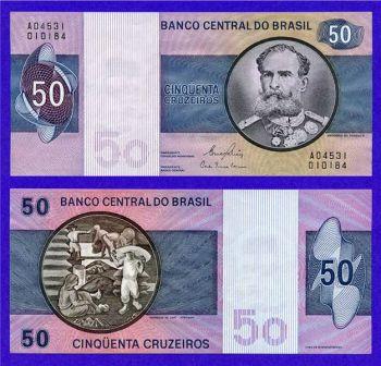 BRAZIL 50 CRUZEIROS ND 1970-81 P194 UNC