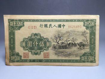 CHINA 20 YUAN 1999 P-899 UNC