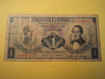 COLOMBIA 1000 PESOS 1995  P438  UNC