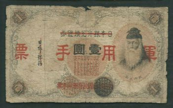 CHINA 10 CENTS 1940 AUNC
