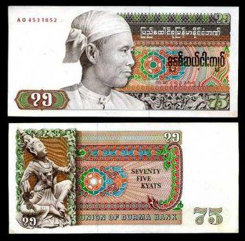 BURMA MYANMAR 75 KYATS 1972 P 65 UNC