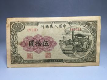 CHINA 1945 100 Yen ND Military Hong Kong M30 UNC