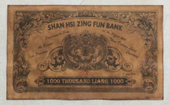 CHINA 10 Cents 1949 P S 2454 (Kwangtung Provincial Bank) UNC