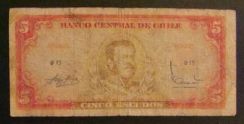 CHILE 1 CONDOR (10 PESOS) ND 1958 P 120 UNC
