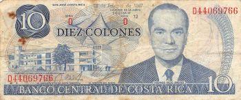 COSTA RICA 100 COLONES 1993 P-261 UNC