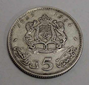 MOROCCO 5 DIRHAMS 1384-1965 SILVER