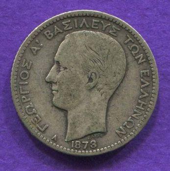 1 ασημένια Δραχμή 1873
