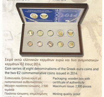 Official wooden case with 8 proof coins 2014 plus 2 comemmorative, with C.O.A.!!