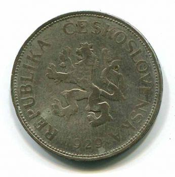 GUATEMALA 10 CENTAVOS SILVER 1928