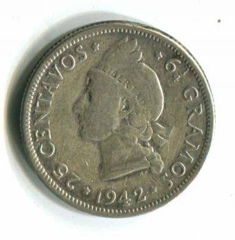ENGLAND 1 ασημένιο Shilling 1932