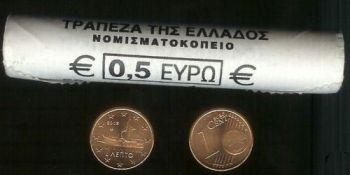 GREECE 1 CENT 2002 BU  (1 ROLL 50 COINS)