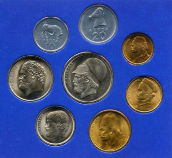 Greece 1978 Full Year Coins Set UNC