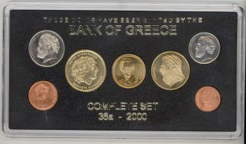 Greece- Complete Year set 2000 in case UNC