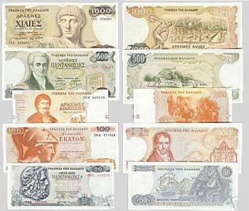 Greek Set of 5 Greek banknotes