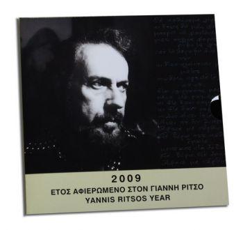 Greece - Euro coins, Official BU Coin Set 2009   10 Euro Silver Yiannis Ritsos