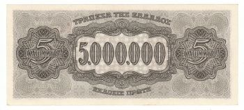 Greece 5,000,000 Drachmas 1944 UNC