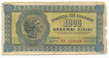 1000 ΔΡΑΧΜΕΣ 1941 (1000 DRACHMAS 1941)