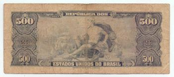BRAZIL SET 8 ΑΚΥΚΛΟΦΟΡΗΤΩΝ ΧΑΡΤΟΝΟΜΙΣΜΑΤΩΝ