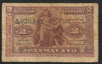 Greece: Drachmae 2/27.10.1917 Beautiful and rare!
