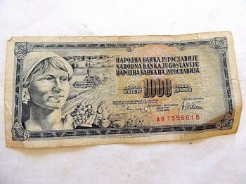 YUGOSLAVIA SET (7) 5-10-20-50-100-500-1000 DINARS UNC