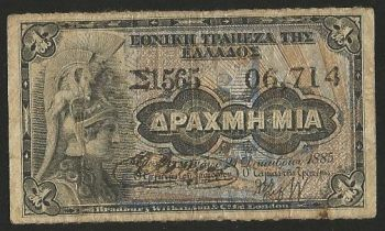 National Bank of Greece Drachmae 1/21.12.1885 Type B' Faros signature!  Extr.rare!!