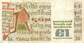 IRELAND 1 POUND 09-4-1981 UNC
