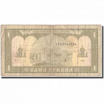 UKRAINE 100 HRYVEN 2014-2015 P-NEW GONTAREVA SIGN.UNC