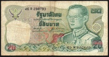THAILAND 100 BAHT 2015 COMMEM. (PRINCESS  BIRTHDAY) UNC