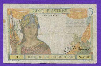 ΓΑΛΛΙΚΗ ΙΝΔΟΚΙΝΑ 5 PIASTRES ND (1949)  No1