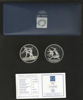 Official pair 10 EURO silver proof (Olympic games) 2004!! Silver p with C.O.A.