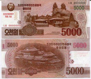 KOREA 5000 WON 2013 (2015) P NEW 70th ANNIVER. UNC