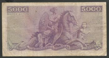 Greece: Drachmae 5000/1947 (Purple maternity) VF!! Plese see description.